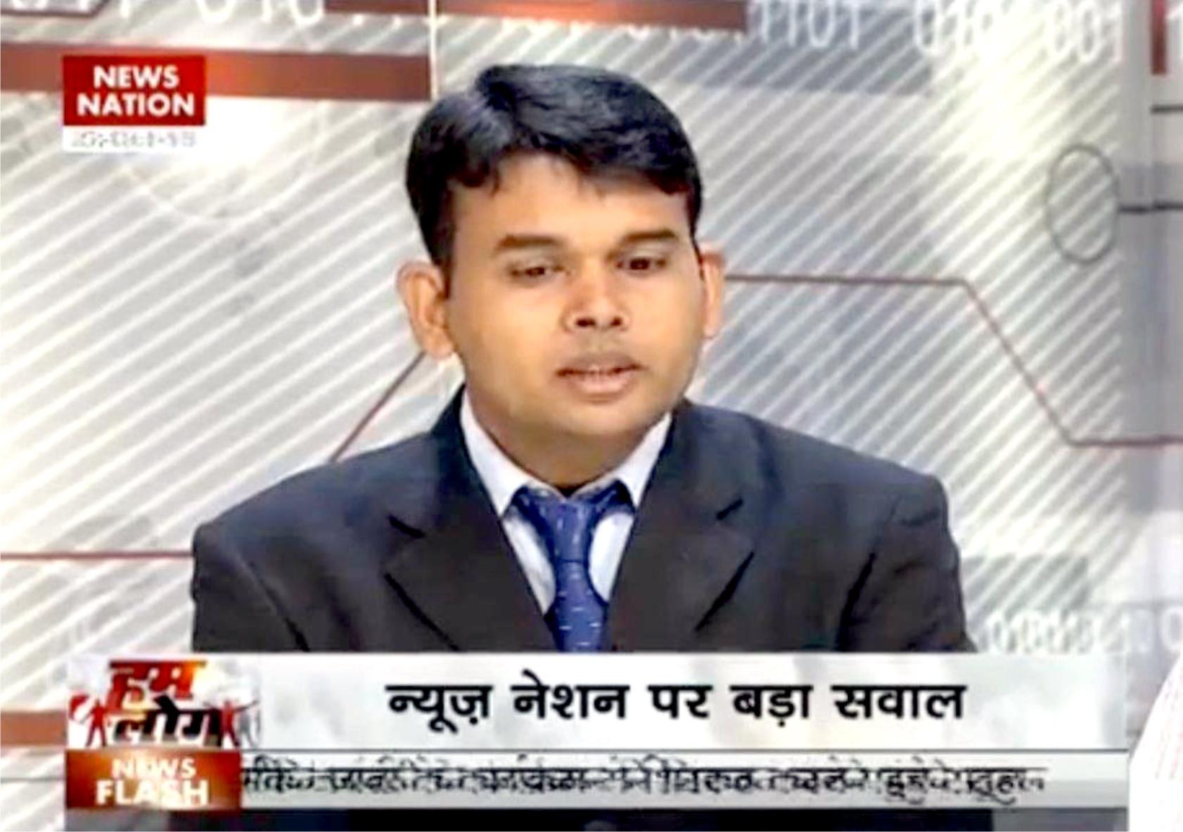 Media Appearance in  Geeta Case